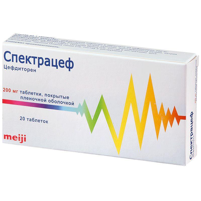 фото упаковки Спектрацеф