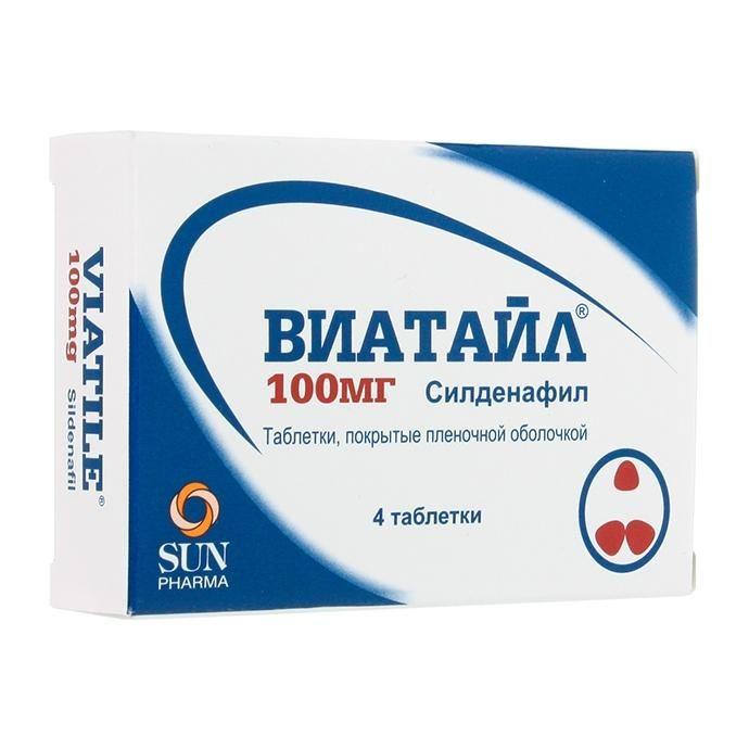 Виатайл, 100 мг, таблетки, покрытые пленочной оболочкой, 4 шт.