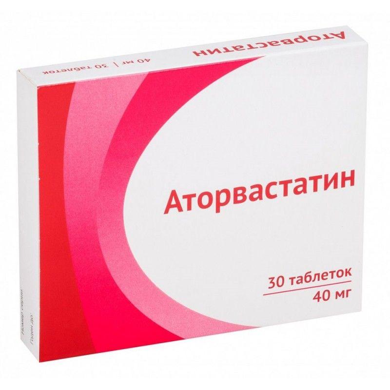 фото упаковки Аторвастатин