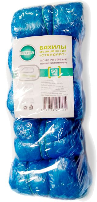 фото упаковки Клинса бахилы одноразовые