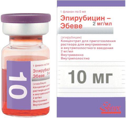 Эпирубицин-Эбеве