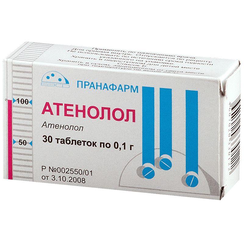 Атенолол, 100 мг, таблетки, 30шт.