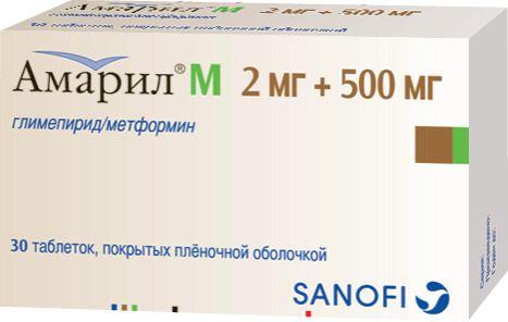 Амарил М, 2 мг+500 мг, таблетки, покрытые пленочной оболочкой, 30 шт.