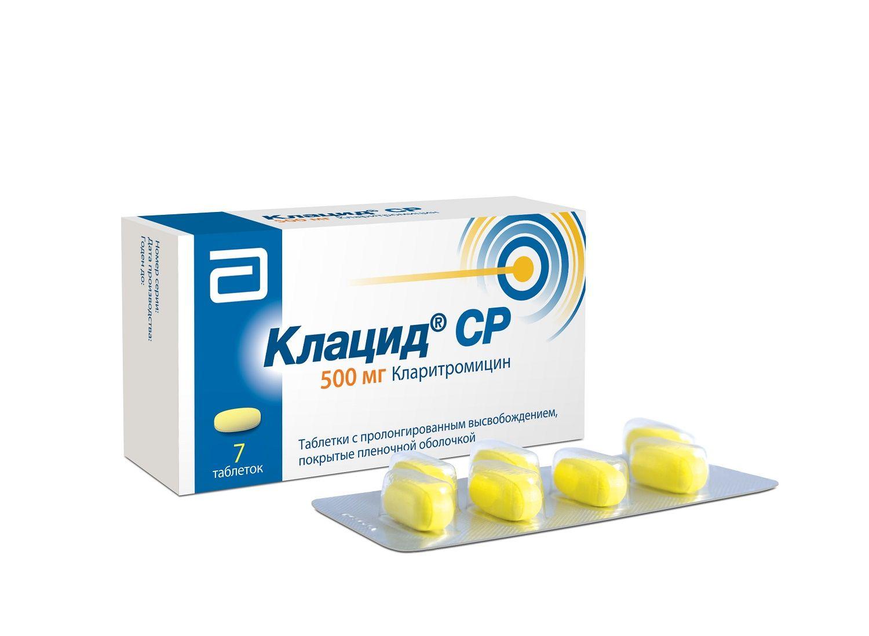 фото упаковки Клацид СР