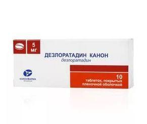 Дезлоратадин Канон, 5 мг, таблетки, покрытые пленочной оболочкой, 10 шт.