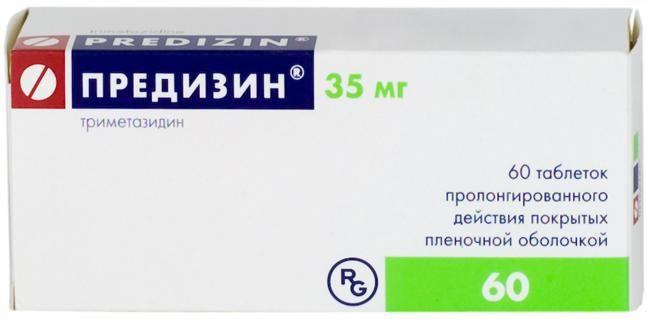 Предизин, 35 мг, таблетки пролонгированного действия, покрытые пленочной оболочкой, 60 шт.
