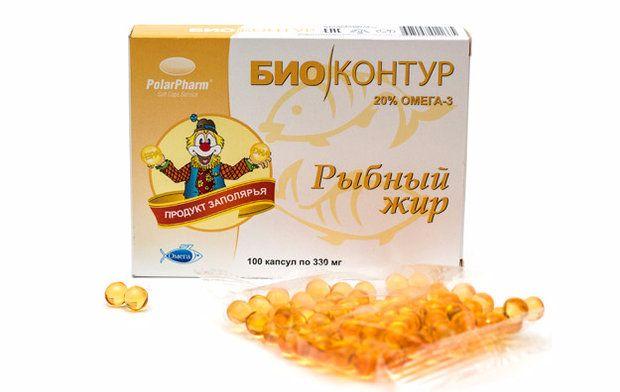 фото упаковки Рыбный жир