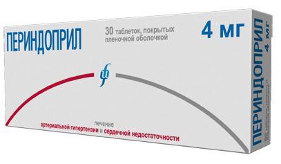 Периндоприл, 4 мг, таблетки, покрытые пленочной оболочкой, 30шт.