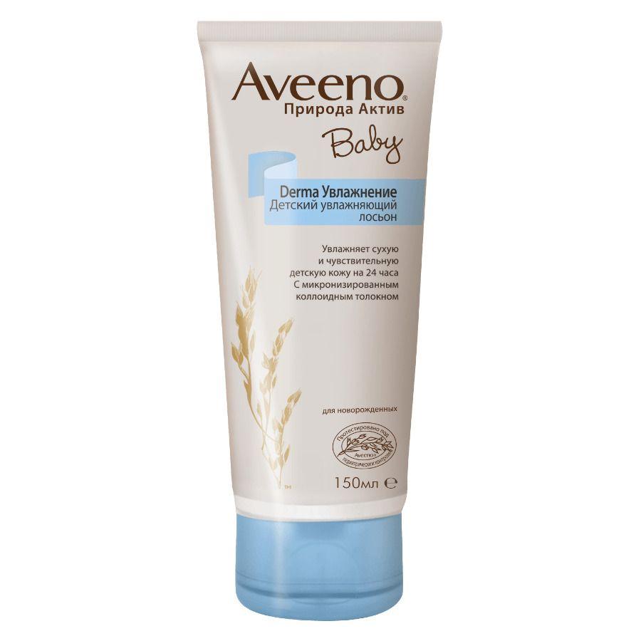 фото упаковки Aveeno Baby Derma лосьон детский увлажняющий
