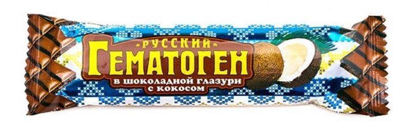фото упаковки Гематоген Русский с кокосом в шоколадной глазури