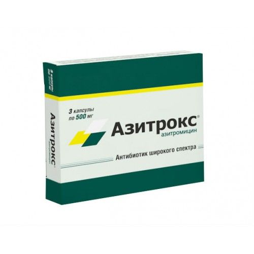 Азитрокс, 500 мг, капсулы, 3 шт.