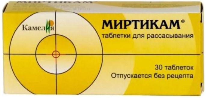 фото упаковки Миртикам