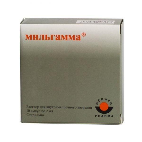 Мильгамма, 100 мг+100 мг+1 мг/2 мл, раствор для внутримышечного введения, 2 мл, 10 шт.