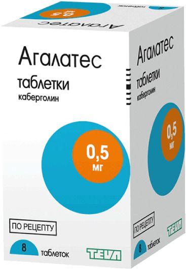 фото упаковки Агалатес