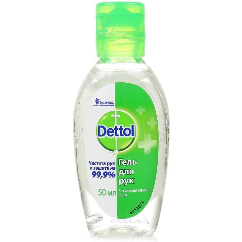 фото упаковки Dettol Гель для рук антибактериальный