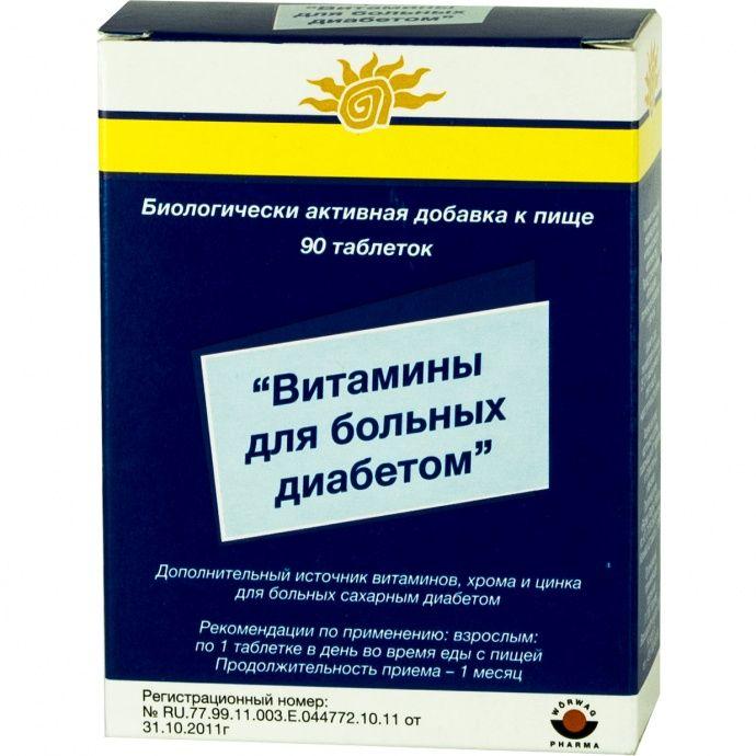 фото упаковки Витамины для больных диабетом