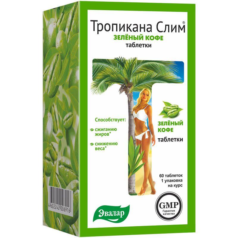 Тропикана Слим зеленый кофе, 0.5 г, таблетки, 60 шт.