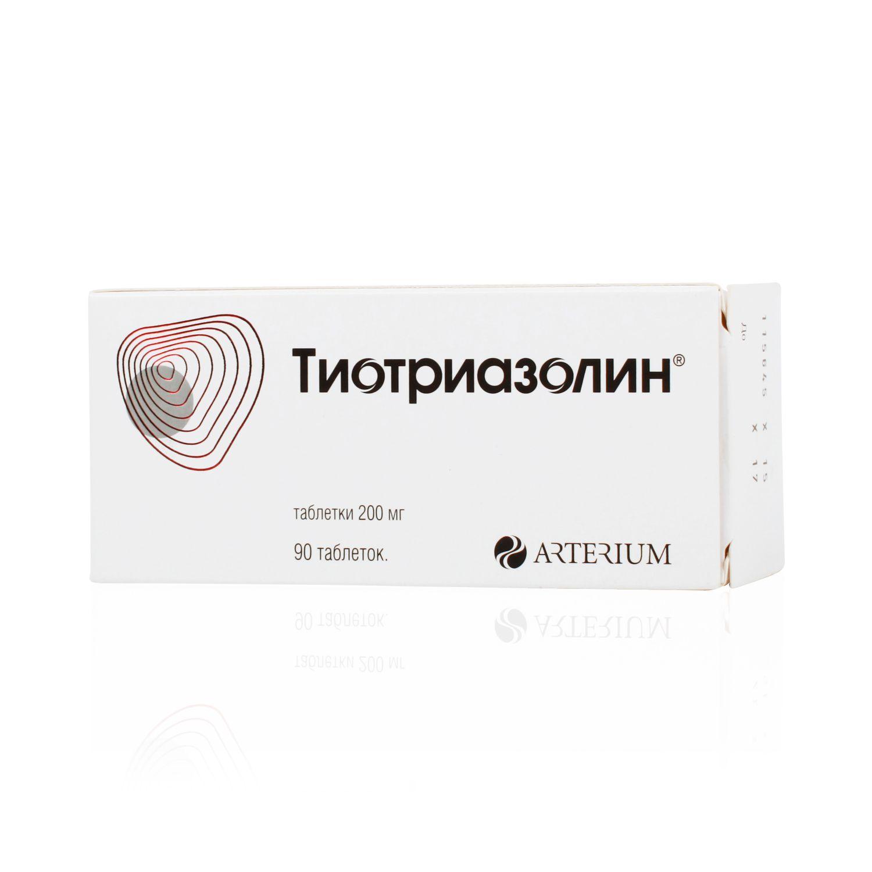 фото упаковки Тиотриазолин