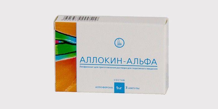 Аллокин-альфа, 1 мг, лиофилизат для приготовления раствора для инъекций, 3 шт.