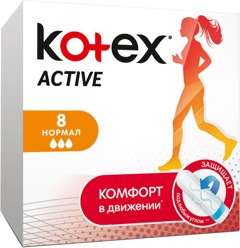 фото упаковки Kotex Active Normal тампоны женские гигиенические
