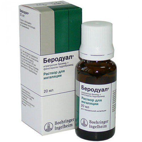 Беродуал, 0.25 мг+0.5 мг/мл, раствор для ингаляций, 20 мл, 1 шт.
