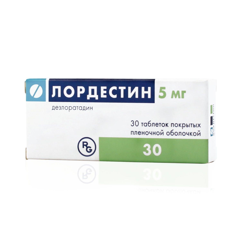 Лордестин, 5 мг, таблетки, покрытые пленочной оболочкой, 30 шт.