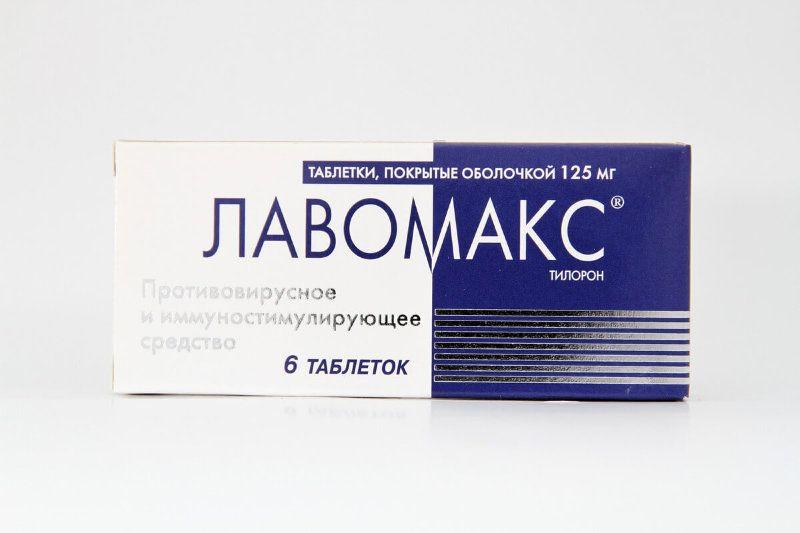 фото упаковки Лавомакс