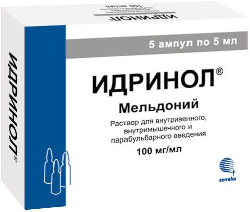 Идринол, 100 мг/мл, раствор для внутривенного и парабульбарного введения, 5 мл, 5 шт.