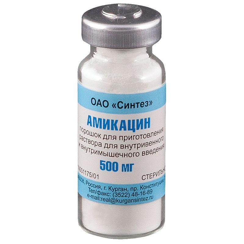 Амикацин, 500 мг, порошок для приготовления раствора для внутривенного и внутримышечного введения, 10 мл, 1 шт.
