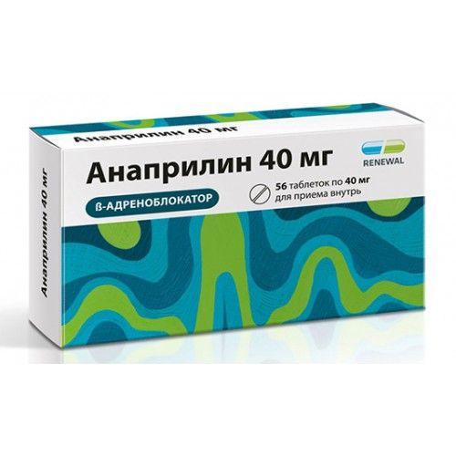 Анаприлин, 40 мг, таблетки, 56шт.