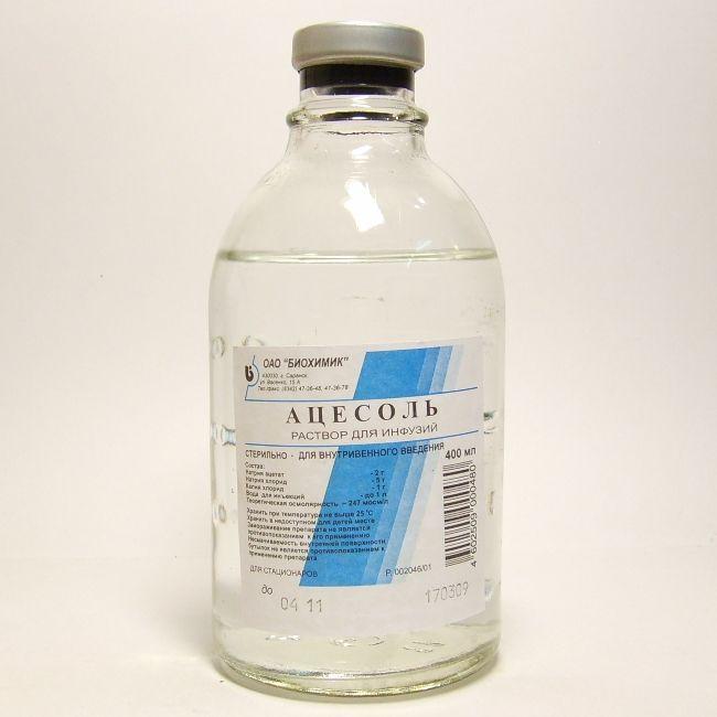 Ацесоль, раствор для инфузий, 400 мл, 1 шт.