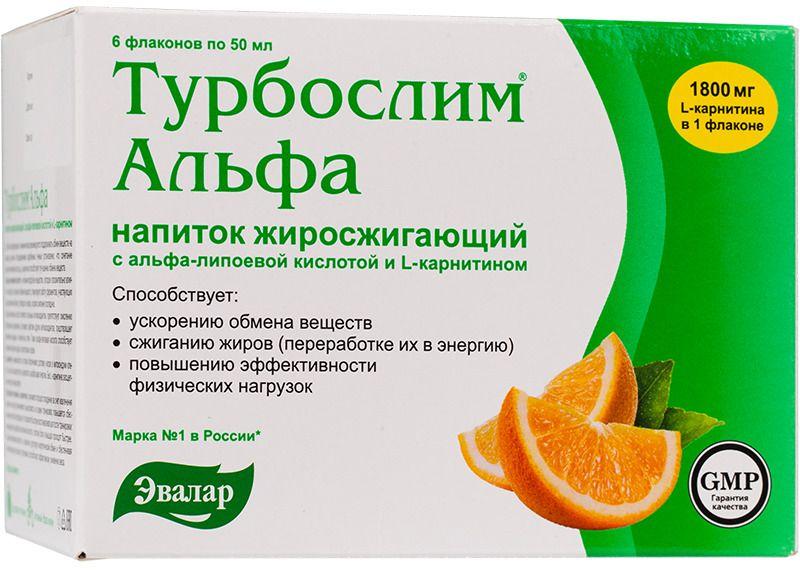 Препараты для похудения на растительной основе