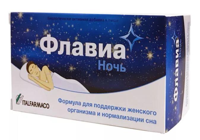 фото упаковки Флавиа ночь