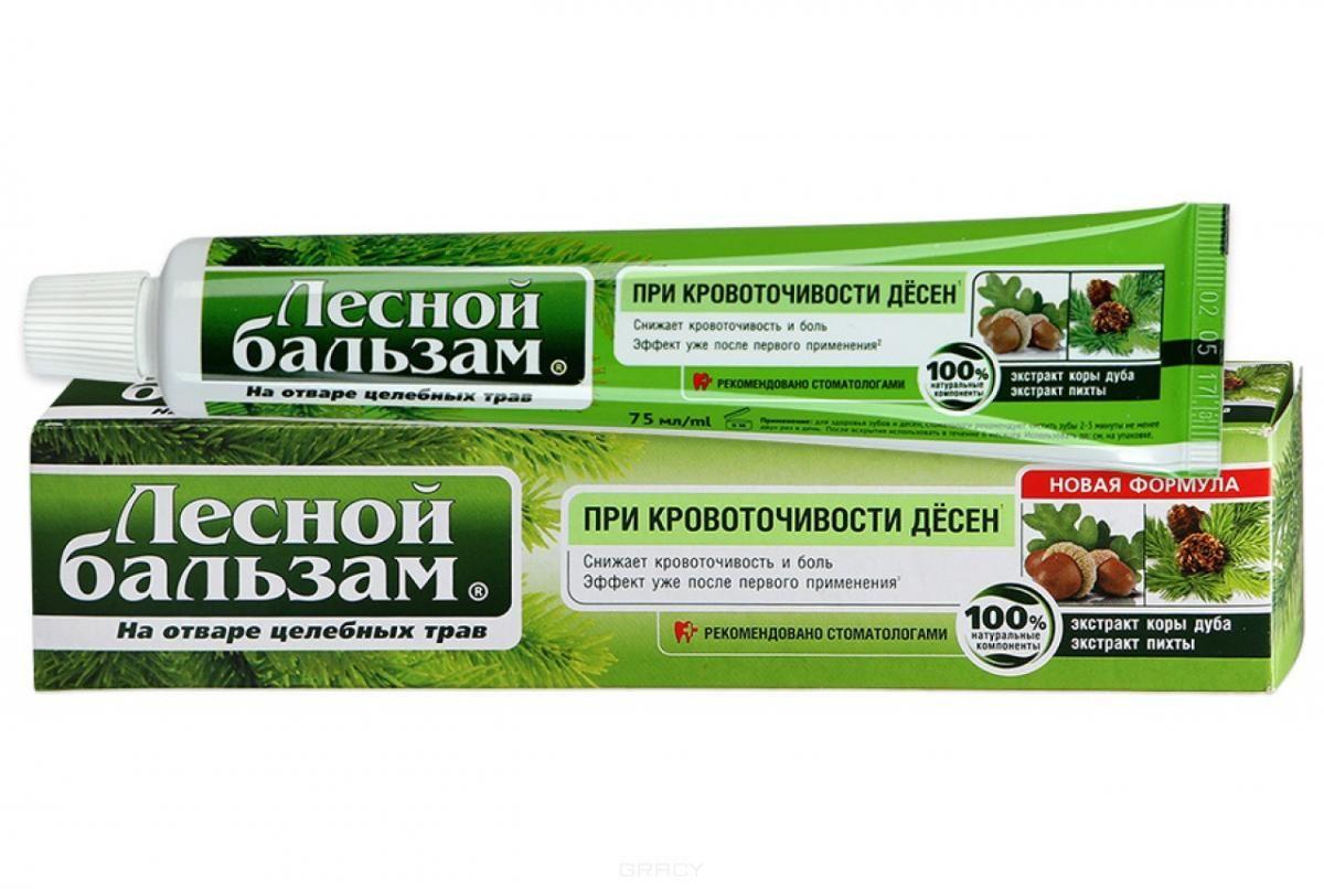 фото упаковки Лесной бальзам Зубная паста Против кровоточивости десен