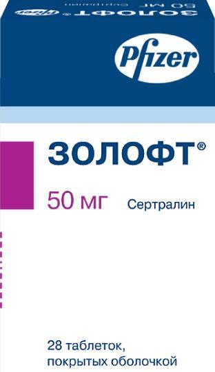 Золофт, 50 мг, таблетки, покрытые оболочкой, 28 шт.