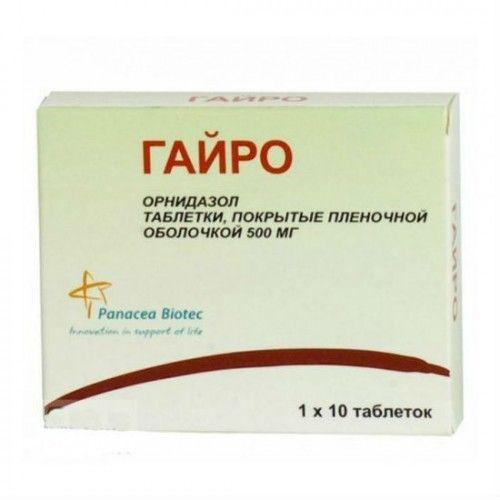 Гайро, 500 мг, таблетки, покрытые пленочной оболочкой, 10 шт.