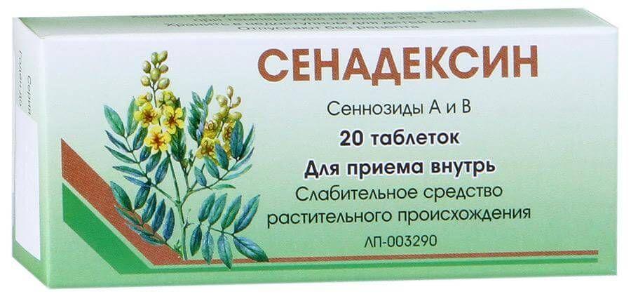фото упаковки Сенадексин