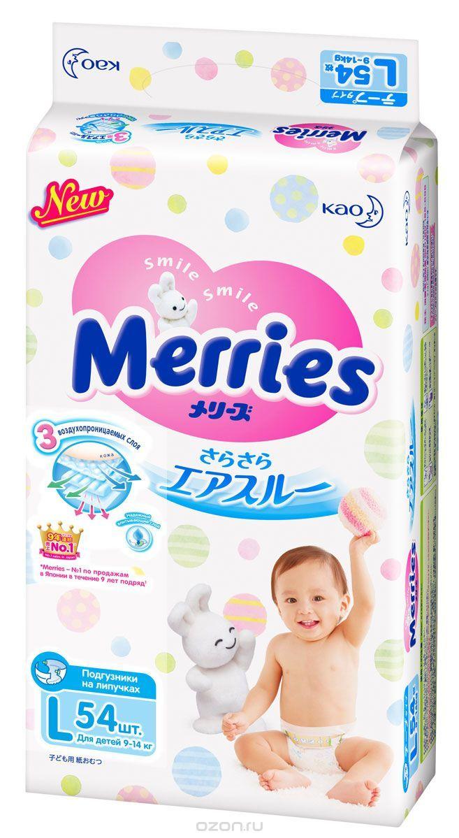 Подгузники детские Merries, 9-14 кг, р. L, 54 шт.