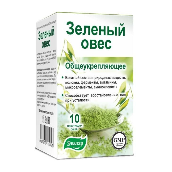 фото упаковки Зеленый овес