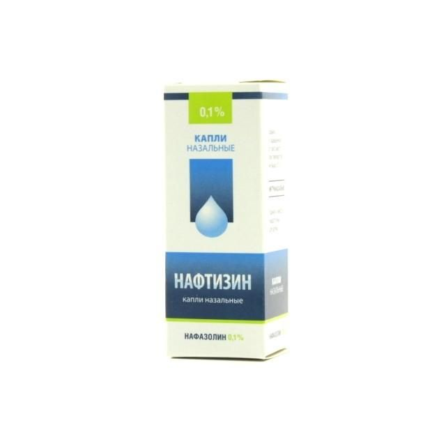 фото упаковки Нафтизин