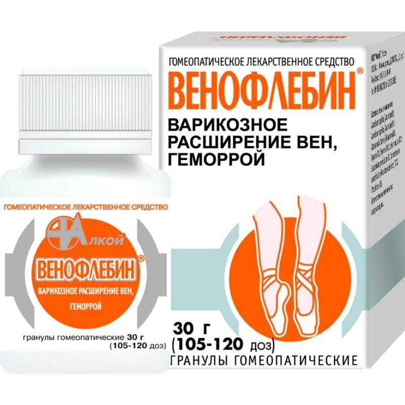 фото упаковки Венофлебин