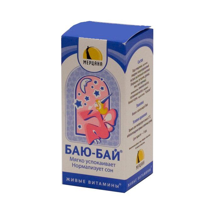 Баю-Бай, жидкость для приема внутрь, 50 мл, 1 шт.
