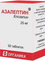 Азалептин, 25 мг, таблетки, 50 шт.