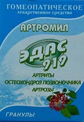 фото упаковки Эдас-919 Артромил