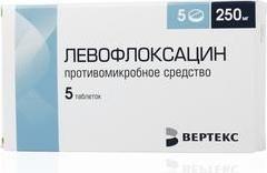 фото упаковки Левофлоксацин
