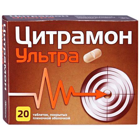 фото упаковки Цитрамон Ультра