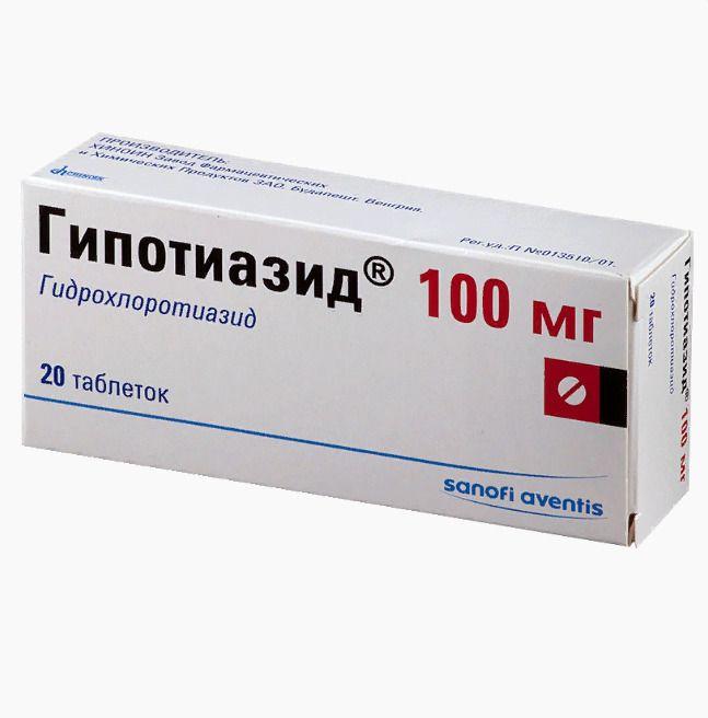 Гипотиазид, 100 мг, таблетки, 20шт.