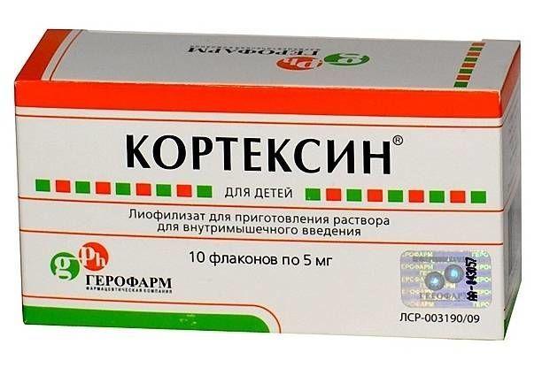 Кортексин для детей, 5 мг, лиофилизат для приготовления раствора для внутримышечного введения, 11 мг, 10 шт.