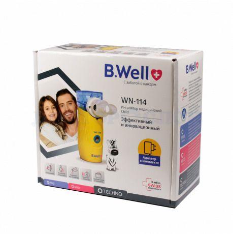 фото упаковки Ингалятор портативный B.Well WN-114 Child