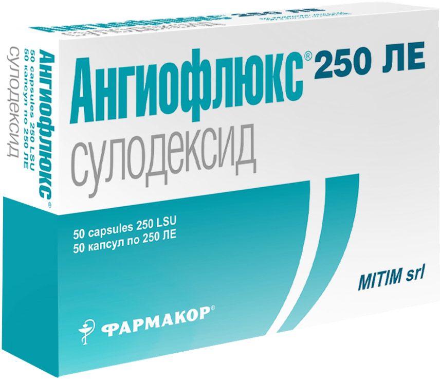 Ангиофлюкс, 250 ЛЕ, капсулы, 50 шт.
